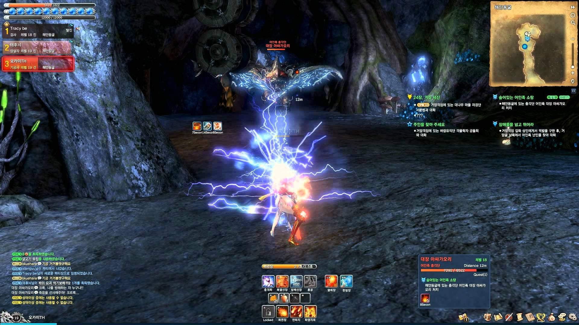 blade and soul korea gameplay